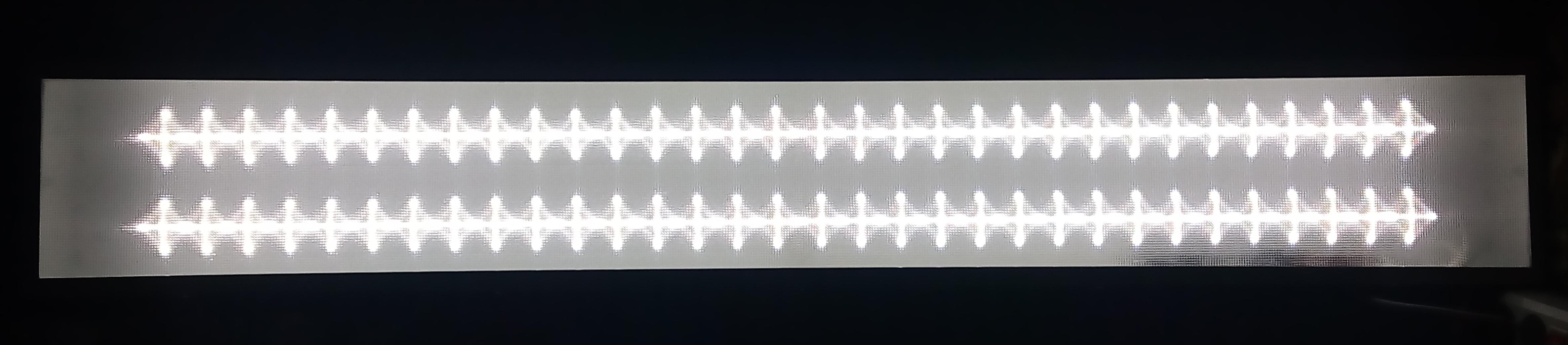 Светильник ССП 048 призма
